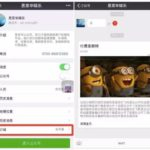 The rise of paid digital content in China