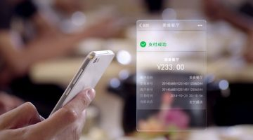 A snapshot of WeChat Economy in 2016