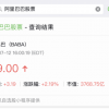 WeChat enhanced in-app search results with mini-programs data