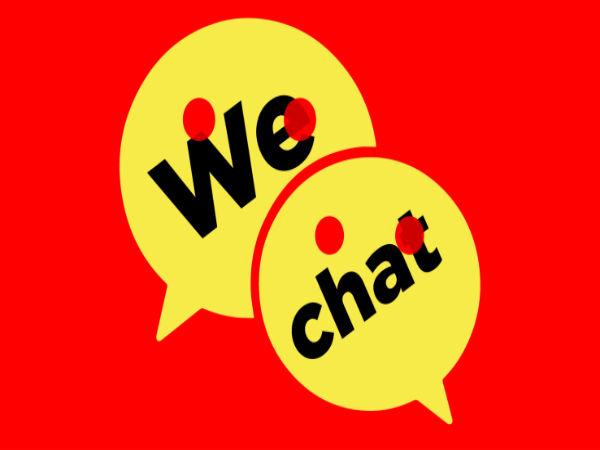 WeChat Marketing Insights in 2015