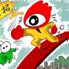 Weibo MAUs grew 34% YoY to 297 million in Sep 2016
