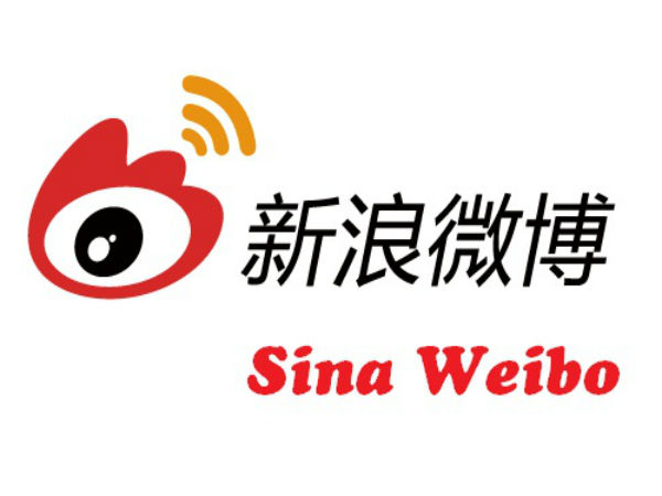 44.4% Weibo Users Uses E-commerce Apps Every Day in 2015