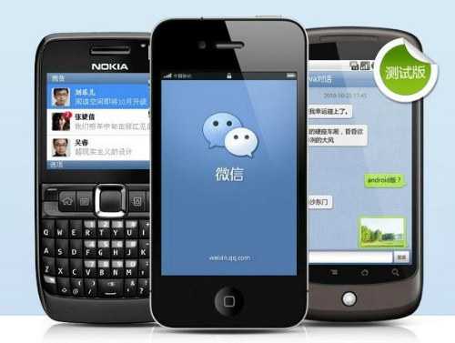 Tencent Weixin