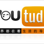 Alibaba Makes A Strategic Investment of $1.22 Bn In Youku & Tudou